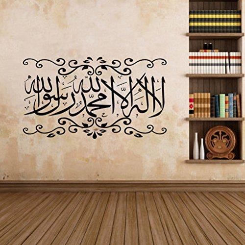 DIY-Removable-Islamic-Muslim-Culture-Surah-Arabic-Bismillah-Vinyl-Wall-StickersDecals-as-Home-Mural-Art-Decorator