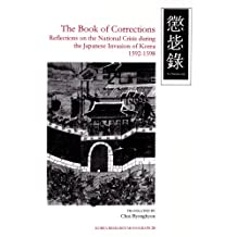 Book of Corrections: Reflections on the National Crisis During the Japanese Invasion of Korea, 1592-1598 (Korea Research Monograph 28)