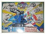 BANDAI NAMCO GAMES(バンダイナムコゲームス) BB戦士 028 Gアーマー