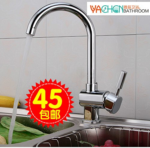 ETERNAL QUALITY Bathroom Sink Basin Tap Brass Mixer Tap Washroom Mixer Faucet Kitchen faucet hot and cold single hole double-double the cooking pots swivel sink vanity ar