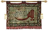 Egypt gift shops Sura Yaseen Noble Mosque Quran Woven Gobelin Jacquard tapestry wall hanging Islamic Arabic Calligraphy Alphabet