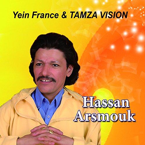 music hassan arsmouk mp3