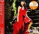 Galaxy Angel II: Taiyo No Kokyo by Soundtrack (2008-06-25)