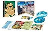 Animation - Log Horizon Season 2 6 (DVD+CD) [Japan DVD] ZMBZ-9796