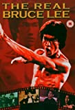 The Real Bruce Lee [DVD]