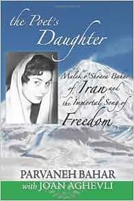 : Parvaneh Bahar, Joan Aghevli: 9781936012572: Amazon.com: Books