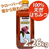 Plenty of 100% natural honey! Kirkland KIRKLAND Clover Honey Honey 2.26kg