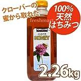 Plenty of 100% natural honey! Kirkland KIRKLAND Clover Honey Honey 2.26kg