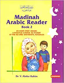 madinah reader book 1 pdf