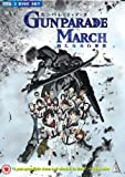 Gunparade March Collection [DVD]