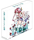 ARIA The NATURAL Drama CD BOX 〈完全初回限定生産〉