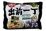 Nissin Ramen Noodle Instant Noodles With Soup