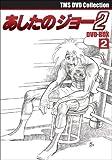 Animation - Emotion The Best Ashita No Joe 2 (Tomorrow's Joe 2) DVD Box 2 (Last Volume) (4DVDS) [Japan DVD] BCBA-4331