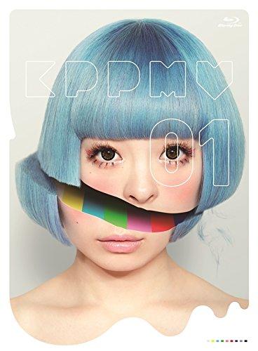 きゃりーぱみゅぱみゅ / KPP MV01 [初回限定版]