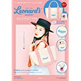 Leonard's BAKERY BAG & POUCH BOOK