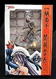 コミックガムフィギュアコレクション 一騎当千 関羽雲長 ゴシックVer.(応募者全員サービス第三弾)