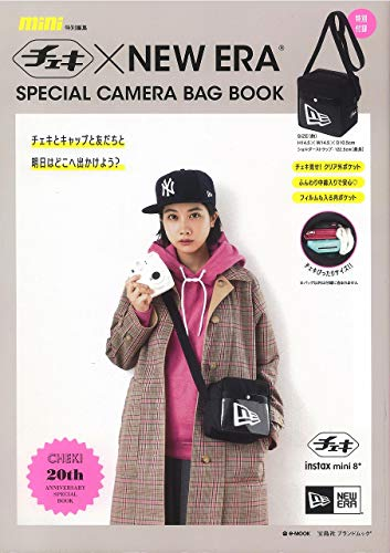 チェキ × New Era CAMERA BAG BOOK 画像 A