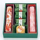 冬のお歳暮ギフトとしてお正月の食卓を彩るお寿司。ほくほくなたらば蟹、ぷりぷり感のある甘海老、甘いずわい蟹の贅沢な寿司詰合せ|冷凍寿司 笹蒸し寿し・棒寿し2本セット