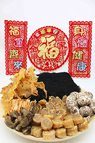 China Good Food New Year Seafood Package Set 8 (年年有餘) Free worldwide AIRMAIL by China Good Food