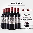 法国波尔多 晓梦庄园 葡萄酒 750ml*6瓶 2004年正牌 2480元包邮(需用码)