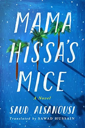 Image of Mama Hissa's Mice: A Novel