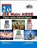 26 JEE Main/ AIEEE Topic-wise Solved Papers (14 Offline + 12 Online) - NCERT Format