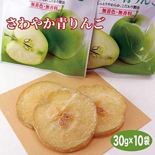さわやか青リンゴ 30g×10袋