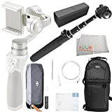 DJI OSMO M Mobile Handheld Stabilized Gimbal for Smartphones (Silver) Pro Bundle