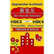 [Apprendre le chinois — Histoire d'amour] 新室友 — Une Nouvelle Colocation: Texte parallèle (chinois — français) HSK3/HSK4 (Histoires Bilingues Chinois- Français t. 2) (French Edition)