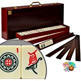 American Mahjong Set Red Wood Case ''Classic Royale II'' All-In-One Rack/Pushers