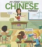 My First Mandarin Chinese Phrases (Speak Another Language!)