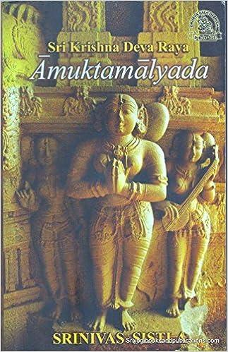 amuktamalyada book