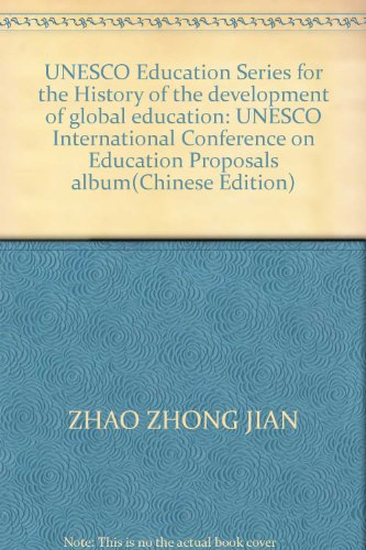 UNESCO Education Series for the History of the development of global education: UNESCO International Conference on Education Proposals album(Chinese Edition)