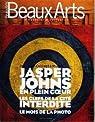 Beaux Arts Magazine, n°150 par Beaux Arts Magazine
