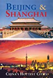 Beijing and Shanghai, Paul Mooney and Peter Hibbard, 9622177972