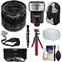Fujifilm 14mm f/2.8 XF R Lens with Flash + Backpack + Tripod + Strap + Filters + Kit