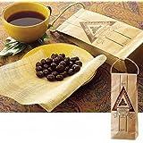 ニューカレドニア コーヒービーンズ チョコレート 1袋 【ニューカレドニア 海外土産 輸入食品 スイーツ】902905