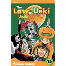 The Law of Ueki, Vol. 15: Level Two!