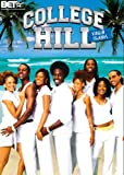 Buy College Hill - Virgin Islands