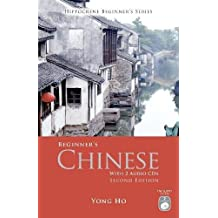 Beginner's Chinese with 2 Audio CDs, Second Edition