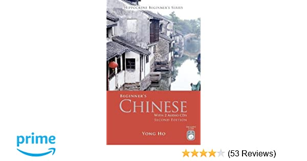 Beginners Chinese Yong Ho Pdf