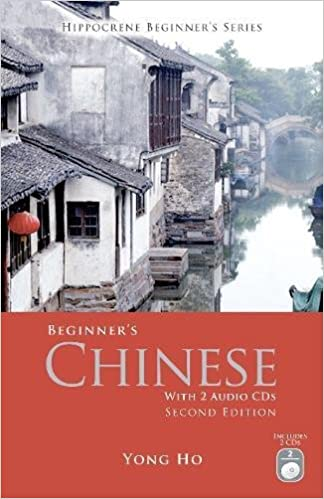 Descargar Epub Beginner's Chinese With 2 Audio Cds, Second Edition