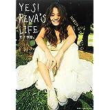 竹下玲奈 YES! RENA'S LIFE 小さい表紙画像