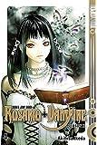 Rosario + Vampire Season II 04: Fairy Tale