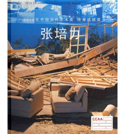 Zhang Peili: Chinese Contemporary Art Awards 2010 (Hardback) - Common pdf
