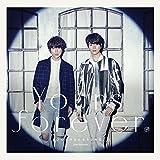 Yunhak & Sungje From Choshinsei (Supernova) - Yours Forever (Type C) [Japan CD] YRCS-95075
