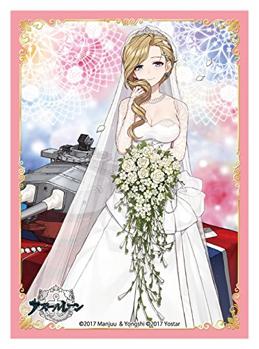 Azur Lane Hood Bride Wedding Ver. Card Game Character Sleeves 80CT Collection PG Platinum Grade Anime Girls Art from Broccoli