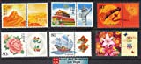 China Stamps %2D 2002%2DZ1%2C Z2%2C Z3 %