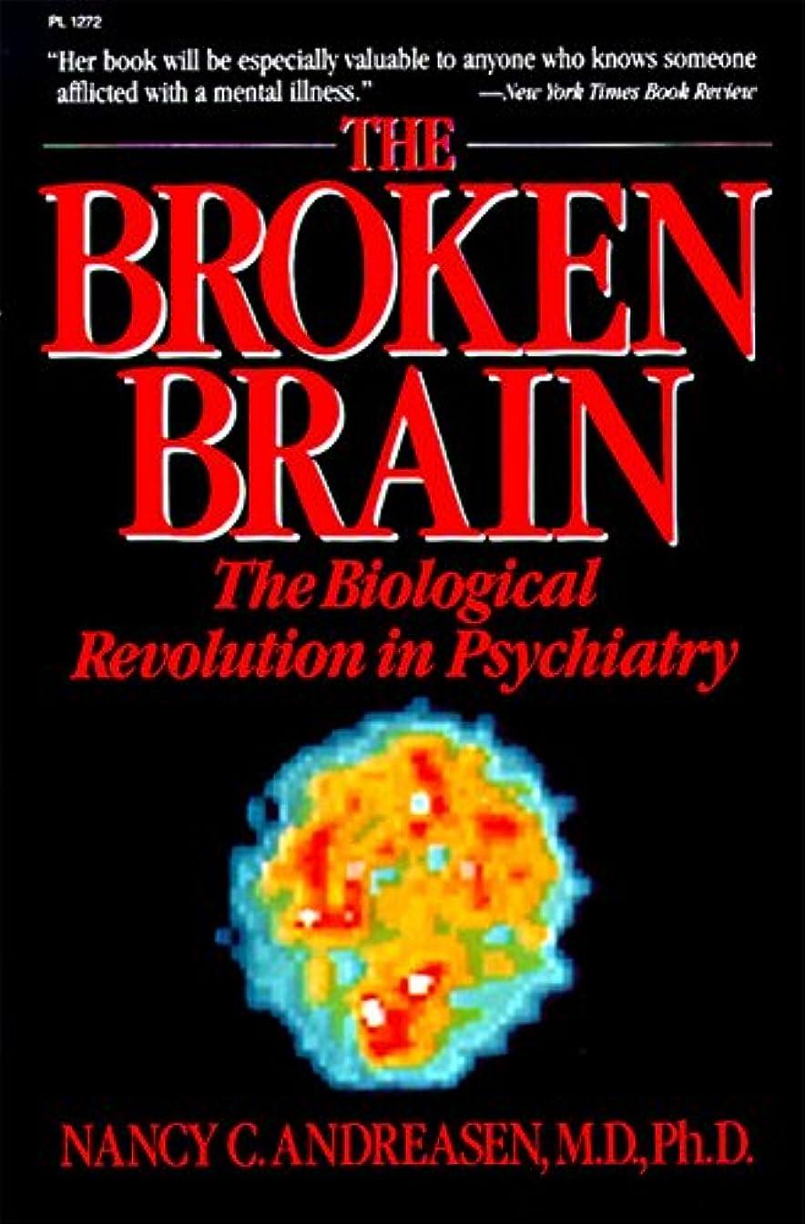 背の高い容量保険をかけるChange Your Brain, Change Your Life: The Breakthrough Program for Conquering Anxiety, Depression, Obsessiveness, Anger, and Impulsiveness