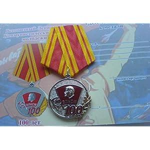 100 Years of the VLKSM Komsomol USSR Soviet Russian Political Communist Bolshevik Medal